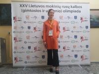 Respublikinė rusų kalbos olimpiada