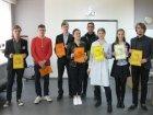 Rusų kalbos raiškiojo skaitymo konkursas